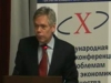 Speech by Klaus Roland at Plenary Section of Xth Conference SU-HSE