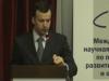Выступление на пленарном заседании A.В. Дворковича