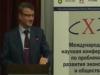 Г.О. Греф: Российская банковская система в условиях глобального кризиса: необходимость изменения государственной политики