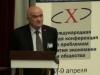 Производительность и факторы долгосрочного развития российской экономики